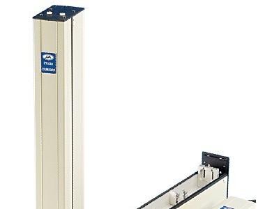 恒奥色谱柱温箱HT-230A