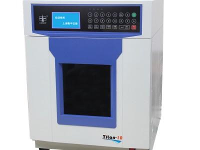 衡平 Titan-10密闭式微波消解/萃取