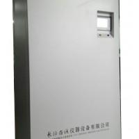 Cnonline 实验室废水废液处理装置  FS-1