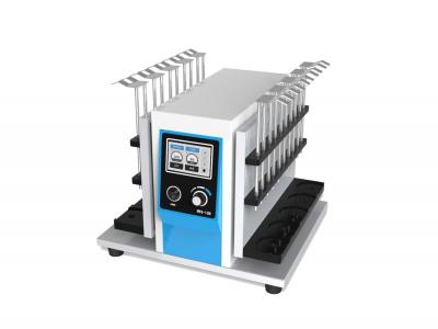 恒奥垂直振荡器离心管振荡器HVS-10M