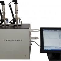 全自动汽油氧化安定性测定仪FDR-0181