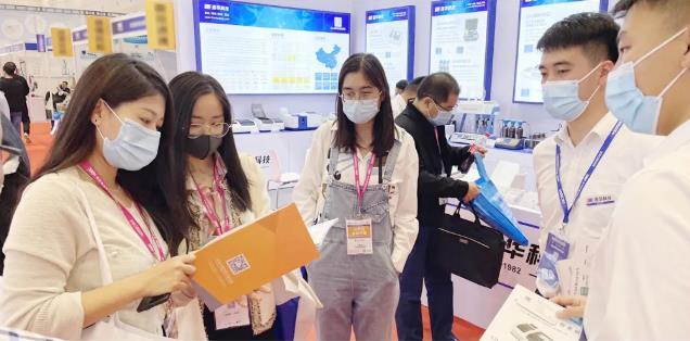 连华科技携水质检测仪亮相第56届中国高等教育博览会