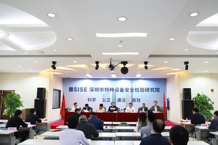 深圳特检院预算135万招标采购X射线衍射仪、微孔分析仪等仪器设备